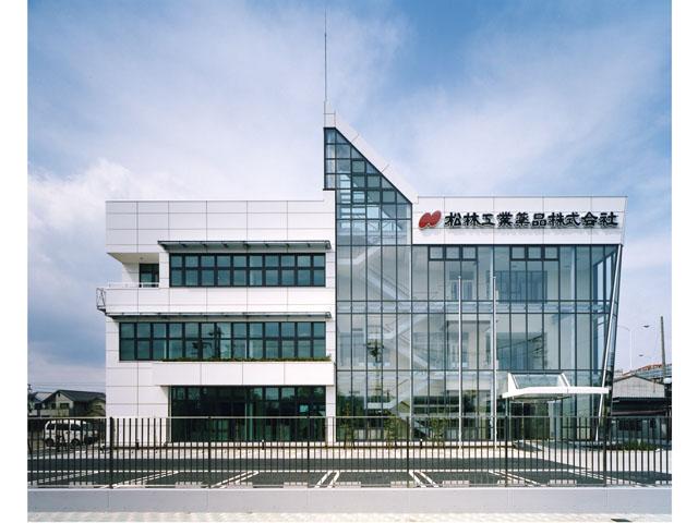 松林工業薬品株式会社 経営本部社屋