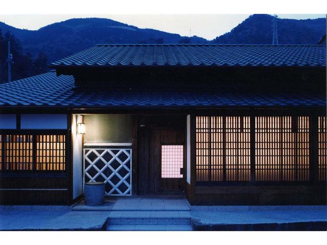 東海道名主の館 小池邸 (修復)