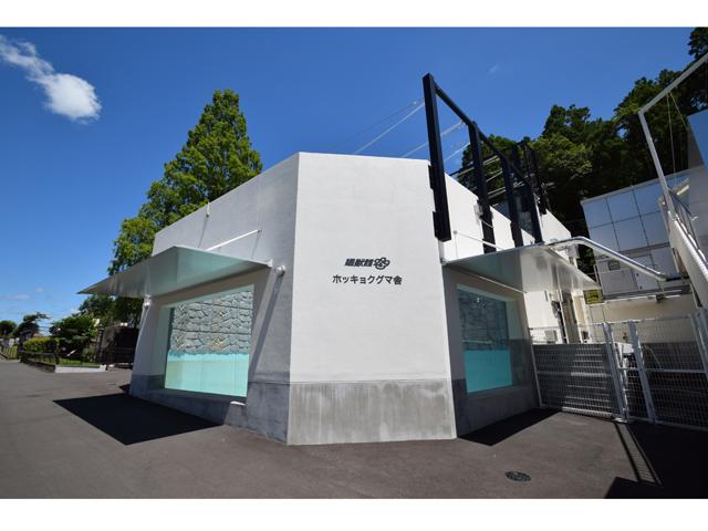 静岡市立日本平動物園 ホッキョクグマ舎・アメリカバイソン舎